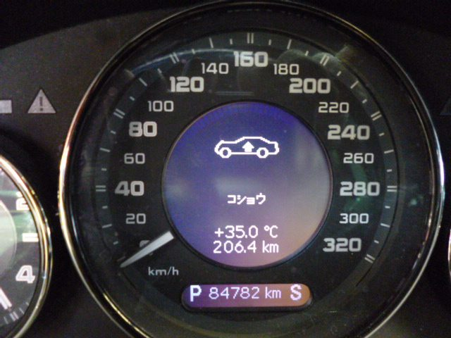 P1240560