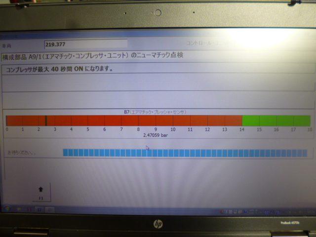 P1240565