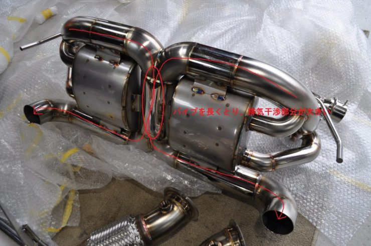 フェラーリ488GTB ブリリアントマフラー交換 カスタム