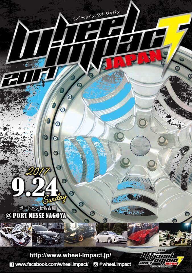 ホイールインパクト ホイールインパクトジャパン オフロードインパクト W463 G350d リフトアップ
