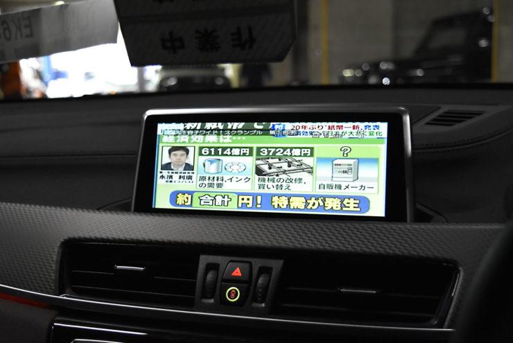BMW X2 地デジ DVD レーダー ドラレコ カスタム
