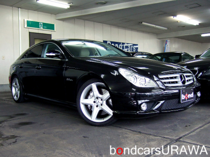 CLS63_Front.jpg